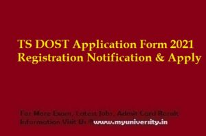 TS DOST Application Form 2021