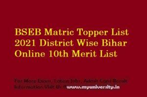 BSEB Matric Topper List 2021