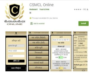 Chhattisgarh Online Liquor Booking App CSMCL Online