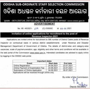 OSSSC RI Recruitment 2021 Notification Apply