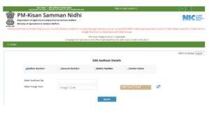 PM kisan Edit aadhar Failure Records 2021