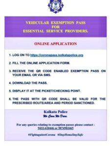 West Bengal Lockdown Entry Pass Apply Status