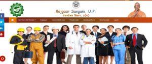 UP Sewayojan Online Registration 2021