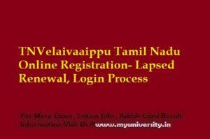 TNVelaivaaippu Registration 2021