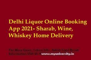 Delhi Liquor Online Booking App 2021 Home Delivery
