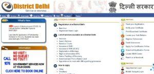 Delhi Cm covid 19 Pariwar Arthik Sahayata Yojana 2021