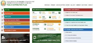 TNPDS Ration Card Apply Link 2021