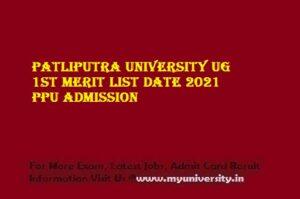 Patliputra University UG 1st Merit List Date 2021